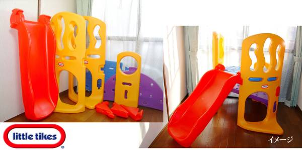 ◆ Q ◆ 美 品 little tikes Hyde & Slide Climber / Slide