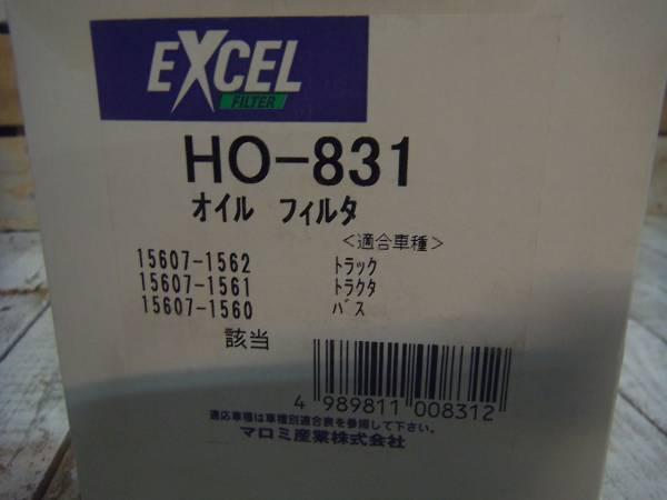 Qc370 oil filter Excel EXCEL HO-831 saec truck