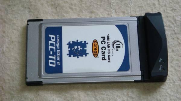 corega 10M LAN PC Card corega Ether Ⅱ 送料無料