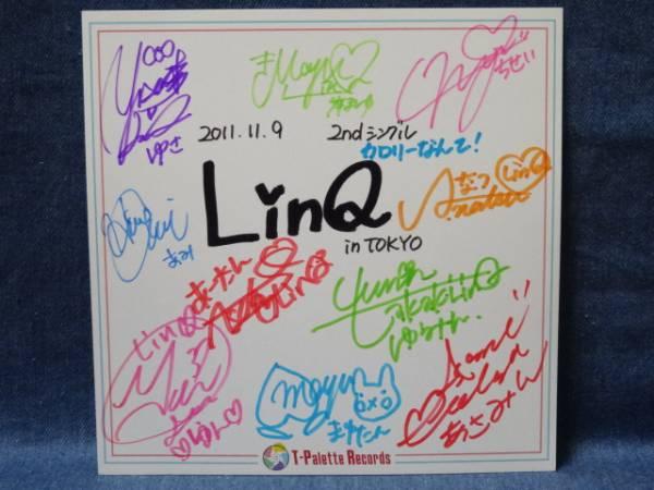 LinQメンバー直筆サイン入りカード