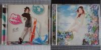 安田レイ☆『恋詩』&『Tweedia』2種同梱商品☆お手頃価格だ!