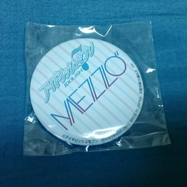 ◎アイドリッシュセブン 【MEZZO】 ロゴ缶バッジ プライズ 壮五 グッズの画像
