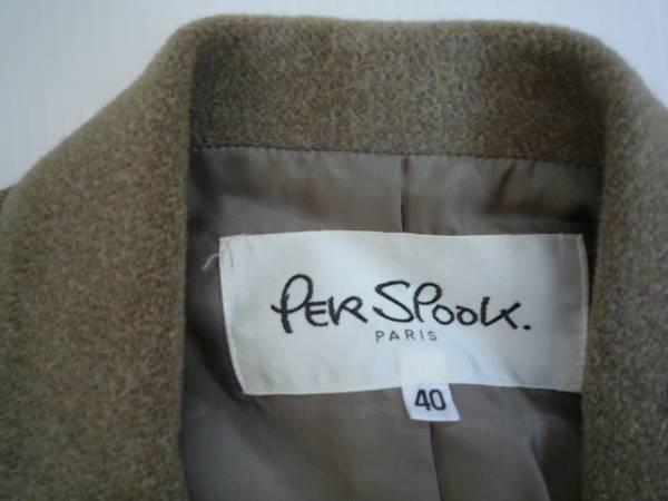 【お得!!】◆PER SPOOK◆ 長袖ジャケット 緑系 40_画像3