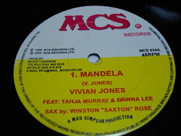 Vivian jones [mandela]12inch EX new roots 1996年 reggae レゲエ vintage ビンテージ roots ルーツ org オリジナル UK digital マンデラ_画像1