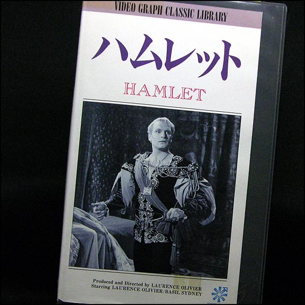 【レンタル落ちVHS】◆ハムレット(1948)◆イギリス・モノ字幕◆ローレンス・オリヴィエ/ジーン・シモンズ/ベイジル・シドニー_画像2