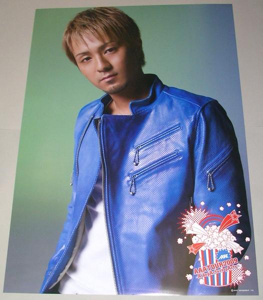 A26 AAA (トリプル・エー)TOUR 2009 ポスター浦田直也