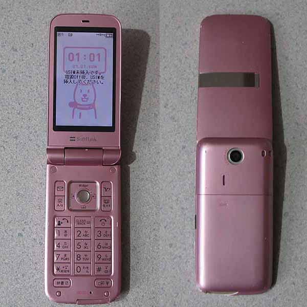 携帯電話 SoftBank PANTONE3 SHARP 001SH USIMカード_画像2