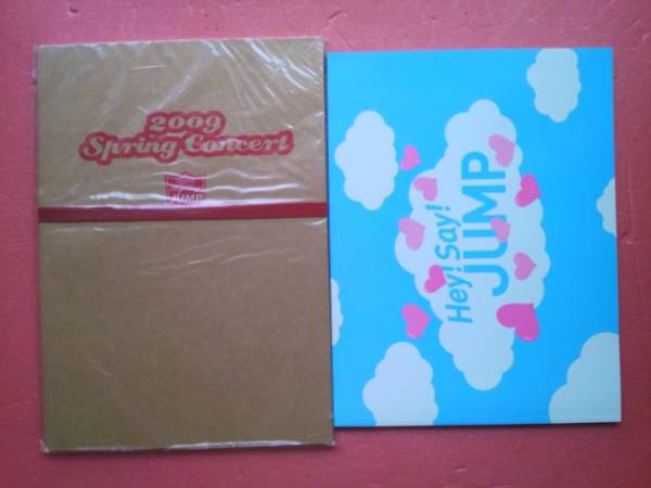 Hey!Say!jump 2009年 パンフレット 2冊セット コンサートグッズの画像