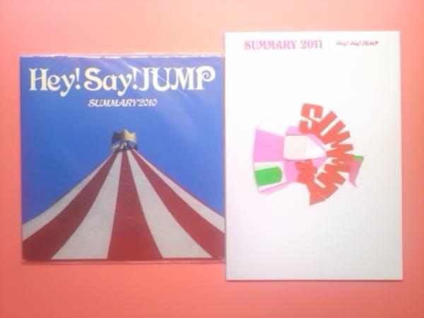 Hey!Say!jump 2010・2011年 SUMMRY パンフレット 2冊セット コンサートグッズの画像
