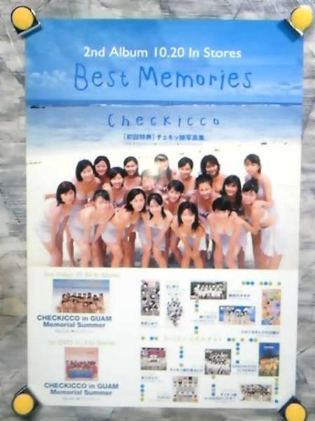 g1【ポスター/B-2】チェキッ娘-CHEKIKKO/'99-Best Memories