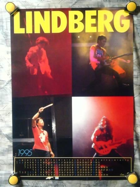 a3【ポスター/B-2】LINDBERG-リンドバーグ/'95-P・カレンダー