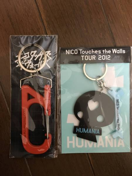 NICO Touches the Walls グッズ キーホルダー HUMANIA ライブ