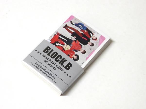 送無) BLOCK.B/ブロックビー★ポラロイド風 ミニフォトカード 56枚セット 新品 A90