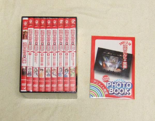 ■涼宮ハルヒの憂鬱 全8巻(京アニ版)+激奏+フォトブック+BOX■ グッズの画像