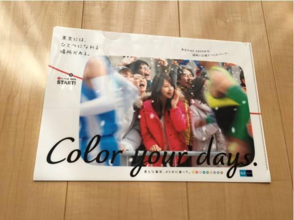 早い者勝ち レア品★東京マラソン★堀北真希 クリアファイル グッズの画像
