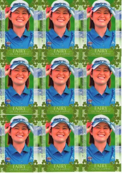 CA6448 BBM【諸見里しのぶ】 2011 女子ゴルフ 3種x9枚 27枚セット_画像1