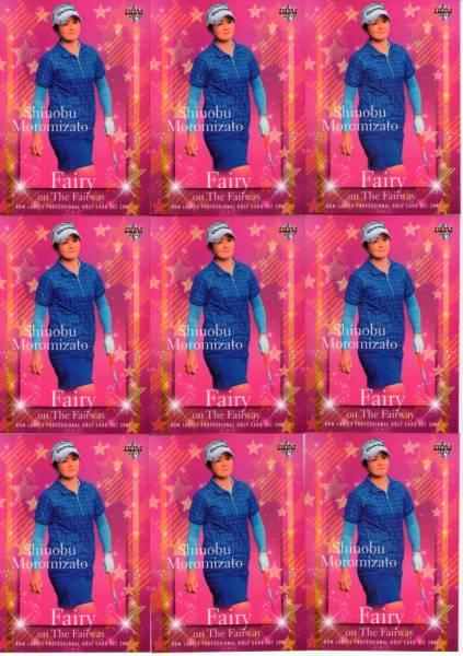 CA6448 BBM【諸見里しのぶ】 2011 女子ゴルフ 3種x9枚 27枚セット_画像2