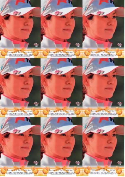 CA6448 BBM【諸見里しのぶ】 2011 女子ゴルフ 3種x9枚 27枚セット_画像3
