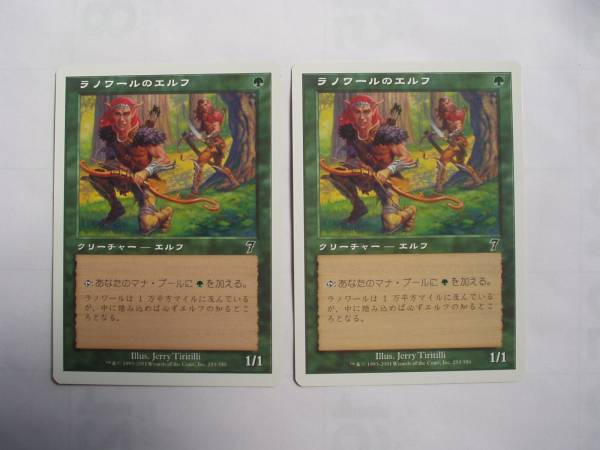 1 MTG ラノワールのエルフ/Llanowar Elves 日本語4枚_画像1
