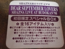 新品未開封 初回限定スペシャル Box仕様 DEAR SEPTEMBER LOVERS SHAZNA LIVE AT BUDOKAN'98 IZAM シャズナAOI NIY ヴィジュアル系 V系