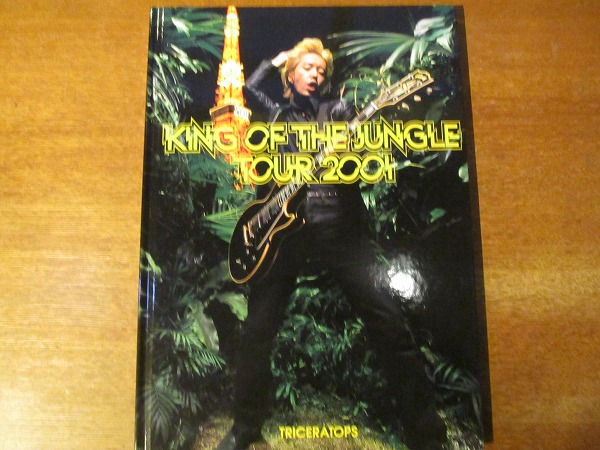 ツアーパンフ●TRICERATOPS「KING OF THE JUNGLE TOUR 2001」