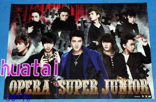 Super Junior Opera 告知ポスター