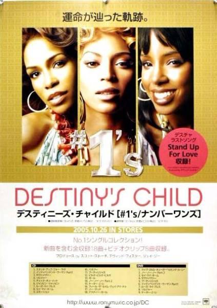 DESTINY'S CHILD デスチャ ビヨンセ B2ポスター (Q09001)