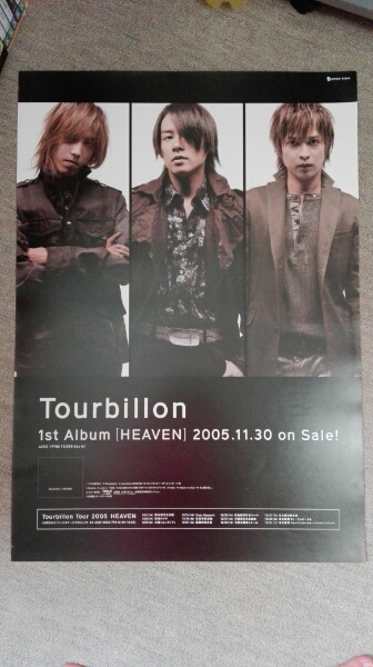 Tourbillon☆1st Album☆HEAVEN☆非売品ポスター