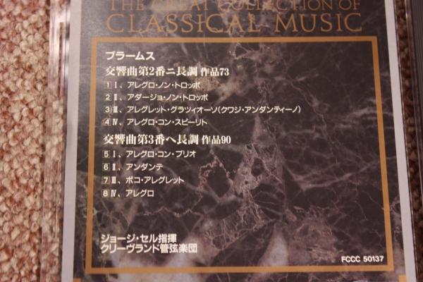 ヨハネス・ブラームス:交響曲第2番ニ長調op.73/交響曲第3番op.90/クリーヴランド管弦楽団 ジョージ・セル:指揮/CBS SONY/ステレオ録音CD_画像3