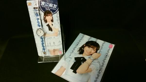 限定モデル AKB48 10周年 時計 渡辺麻友 まゆゆ TIMEX クリアファイル付き ライブ・総選挙グッズの画像