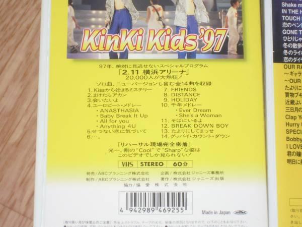 再生○ ローソン FC限定ビデオ Kinki Kids 96 97 代々木 横浜 ジャニーズジュニア時代 嵐 大野智 未DVD化VHS_画像2