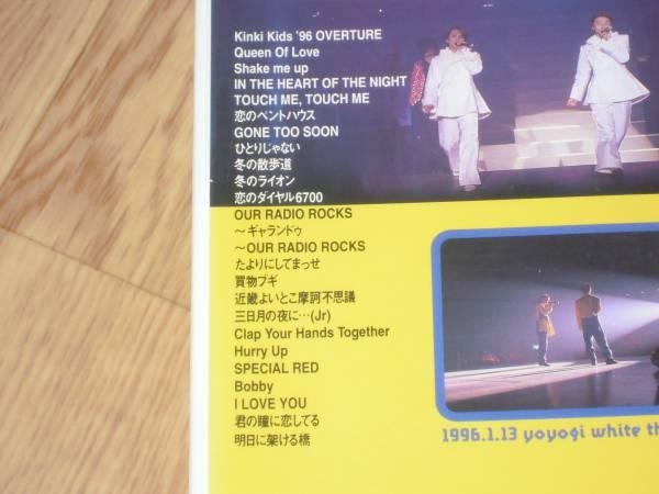 再生○ ローソン FC限定ビデオ Kinki Kids 96 97 代々木 横浜 ジャニーズジュニア時代 嵐 大野智 未DVD化VHS_画像3