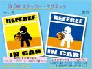 ■_ IN CARステッカーバスケ審判!■バスケットボール_車に ステッカー/マグネット選択可能 ot(4