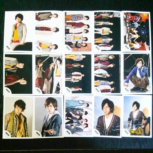レア☆嵐公式スナップ写真二宮和也全種15枚コンプリートセット①