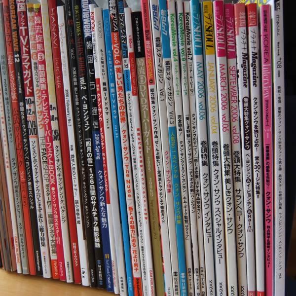 クォンサンウ表紙40冊チソンユチョンパクシウカンドンウォン ライブグッズの画像
