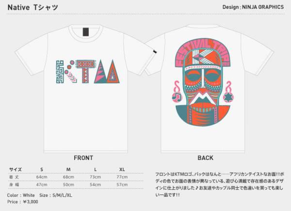 ケツメイシ 2012 夏フェス限定 Native Tシャツ 白 S/ktm ketsume