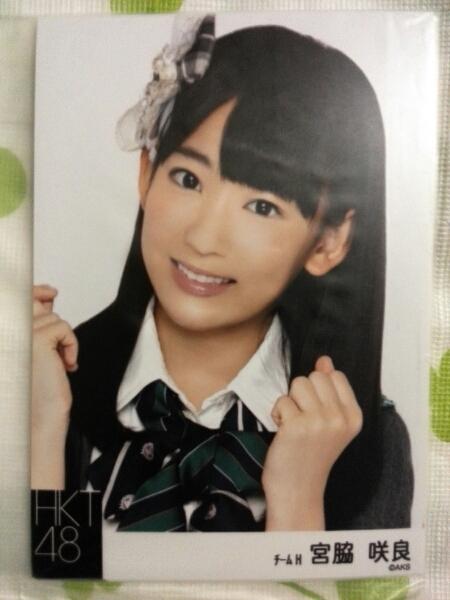 HKT48 宮脇咲良 個別生写真 キャナルシティ限定 AKB48  ライブ・総選挙グッズの画像