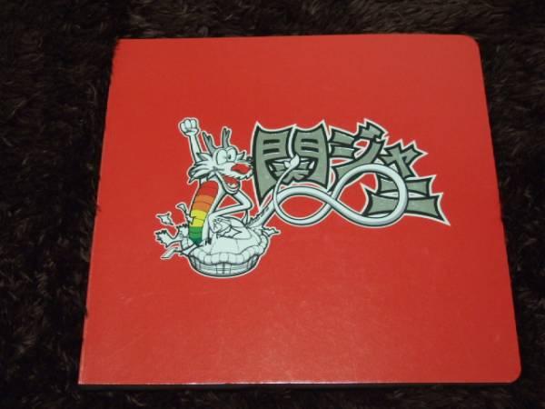 関ジャニ∞ パンフレット 2007 京セラ ドーム コンサート レア