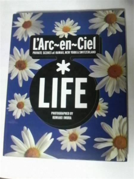 ◎ラルク L'Arc-en-Ciel 写真集 LIFE 初版