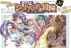 ★C86 コミケ マギ シンドバッドの冒険 ポストカード★