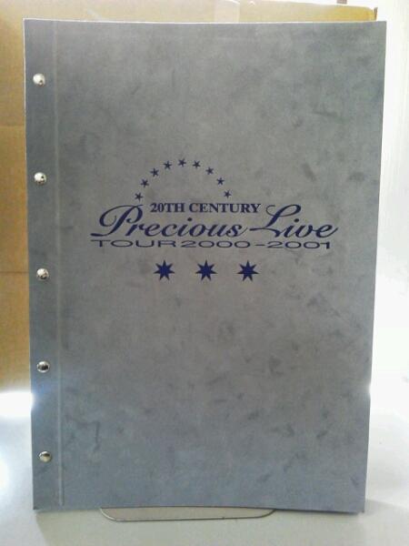 20TH CENTURY 2000-2001ツアーパンフレット トニセン/V6 中古品 コンサートグッズの画像