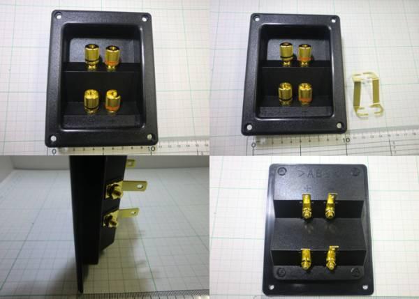 ☆スピーカーターミナル2連 T-122 (1個)バイワイヤリング 自作スピーカー コンキャビティ型_画像2