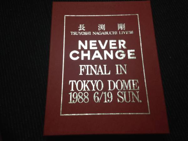 ●NEVER CHANGE FINAL IN 東京ドーム