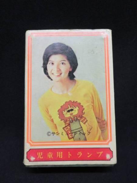 【スタートランプ/児童用】 桜田淳子 サンミュージック企画
