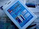 新品即決 マーベル LANケーブルテスター E7501