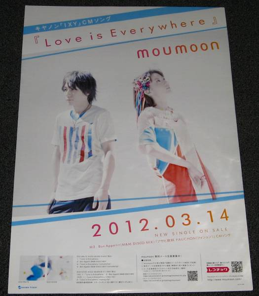 moumoon ムームーン [Love is Everywhere] 告知ポスター