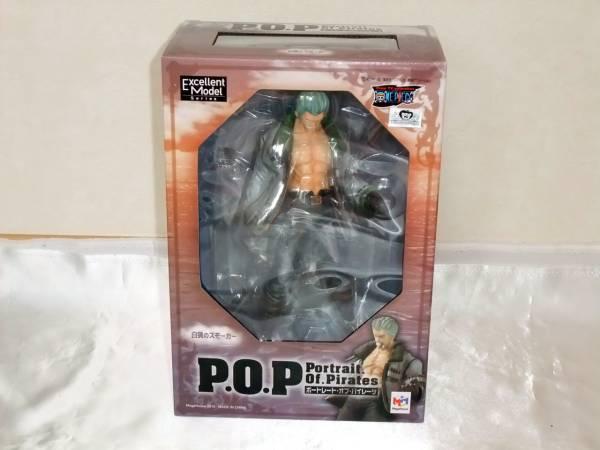 【メガハウス】Portrait.Of.Pirates P.O.P POP ONE PIECE ワンピース フィギュア NEO-7 白猟のスモーカー★新品・国内正規品★_画像1