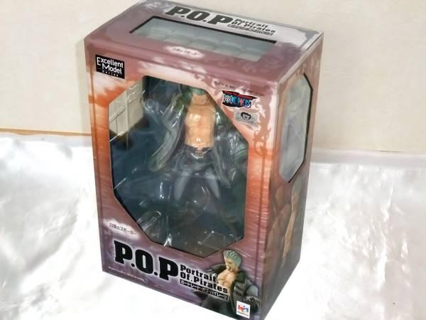 【メガハウス】Portrait.Of.Pirates P.O.P POP ONE PIECE ワンピース フィギュア NEO-7 白猟のスモーカー★新品・国内正規品★_画像2