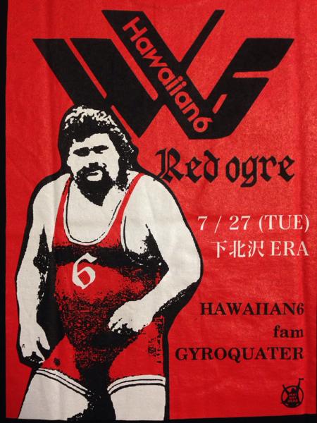 HAWAIIAN6 ハワイアン6『Red ogre』限定Tシャツ新品M黒