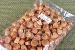 北海道産天然ホタテ干し貝柱SA1等級1kg中華料理の出汁に送料無料